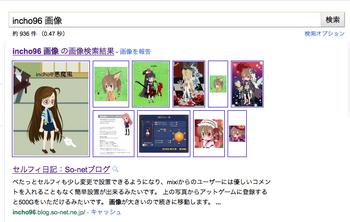 スクリーンショット(2010-12-06 19.46.55).png