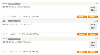 スクリーンショット(2011-01-21 21.34.08).png