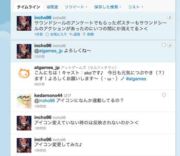 スクリーンショット(2011-01-25 21.48.06).png