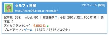 スクリーンショット(2011-05-22 8.05.15).png