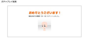 スクリーンショット(2011-09-09 1.10.36).png