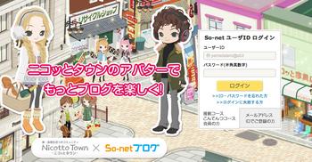 スクリーンショット(2012-01-11 1.00.32).png
