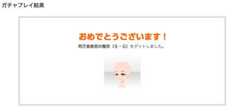 スクリーンショット(2011-09-10 17.00.13).png