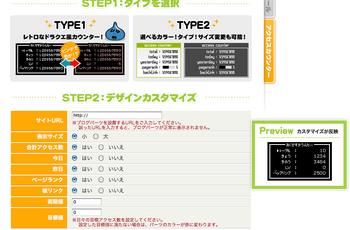 スクリーンショット(2011-09-19 22.20.30).png