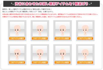 スクリーンショット(2012-01-11 0.53.55).png